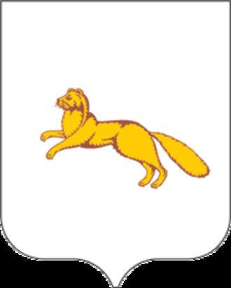 Shadrinsk - Image: Coat of Arms of Shadrinsk (Kurgan oblast)