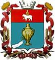 Coat of Arms of Suksunsky rayon (Perm krai) (2002).jpg