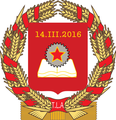 Coat of Arms of TLA.png