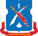 Coat of Arms of Troparevo-Nikulino (municipality in Moscow).png
