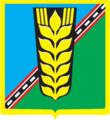 Coat of Arms of Veshkayma rayon (Ulianovsk oblast).png