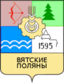 Coat of Arms of Wyatskie Polyany (1987).png