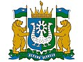 Coat of Arms of Yugra 2020.jpg