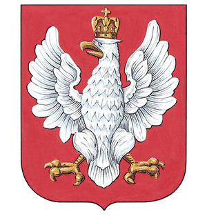 Chortkiv offensive - Image: Coat of arms of Poland 1919 1927