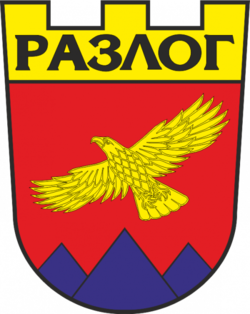 Coat of arms of Razlog.png