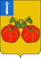 Coat of arms of Sengileyevsky Raion.png