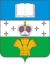 Coat of arms of Sinkovskoe.png