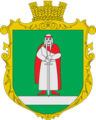 Coat of arms of Staryi Bilous.png