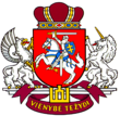 Description de l'image  Coat of arms of the Seimas of Lithuania.png.