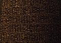 Code of Hammurabi 87.jpg