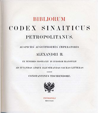 Constantin von Tischendorf - Title page from facsimile edition of codex Sinaiticus