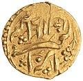 Coin of Ebrahim Shah Afshar, struck at the Ganja mint (obverse).jpg