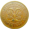 Coin of Empire of China A2.png