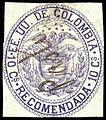 Colombia 1881 ScF7 used Pasto.jpg