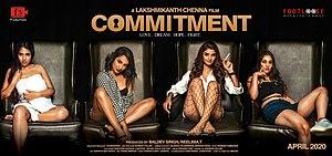 Commitment-movie.jpg