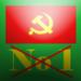 Communist.png