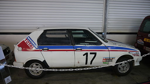 Conservatoire Citroen 187 Citroen Visa Racing (10158127554)