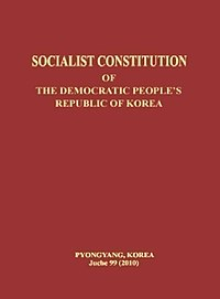 Constitution of North Korea.jpg