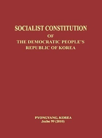 Constitution of North Korea - Image: Constitution of North Korea