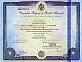 Consular Report of Birth Abroad of a Citizen of the United States of America.jpg