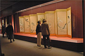 Arthur M. Sackler Gallery - Exhibition at the Sackler, 2006
