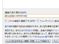 Copying from other language version of Wikipedia 14.png