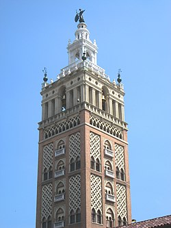 Country Club Plaza, KC MO - Giralda Tower.JPG