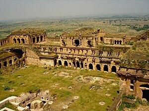 Garh Kundar - The Courtyard inside the Garh Kundar Fort