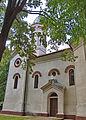 Crkva svete Trojice, Žagubica 03.JPG