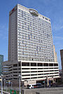 Crowne Plaza Kansas City MO.jpg