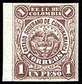 Cundinamarca 1882 Sc8.jpg
