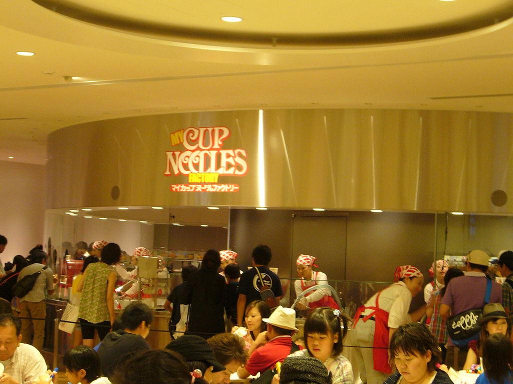 CupNoodles Museum 03
