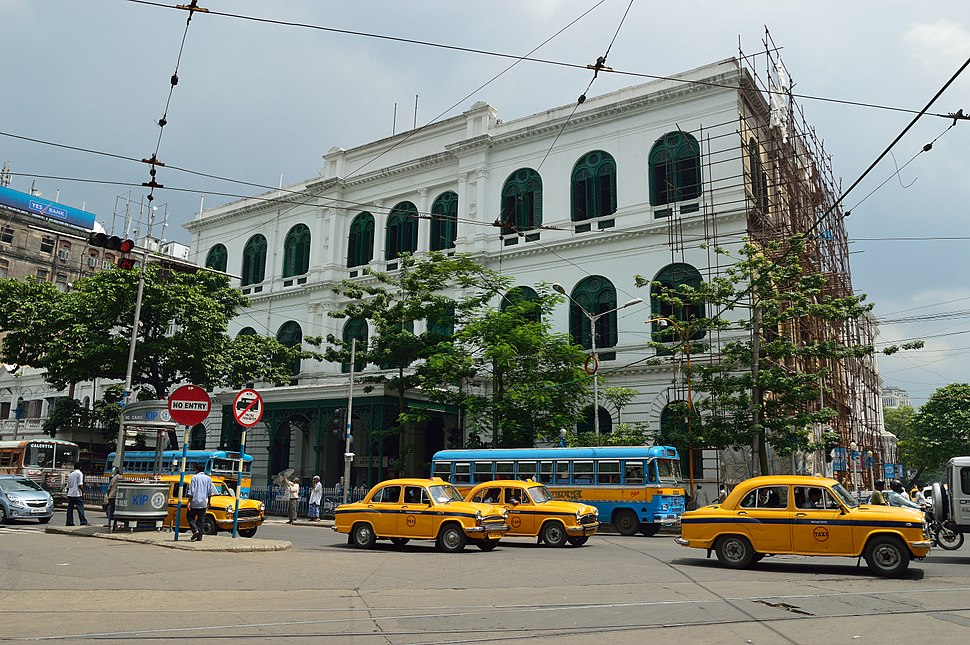 Currency Building - Dalhousie Square - Kolkata 2012-09-22 0289