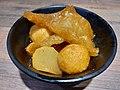Curry pork rinds and radish.jpg