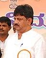 D. K. Shivakumar.jpg