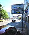 DEU BS Cityring Nord Suedliche Innenseite LangeStrasse 9537 MSZ110628.jpg