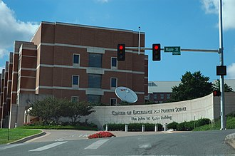 Dale Bumpers College of Agricultural, Food and Life Sciences - Image: DSC 2726a