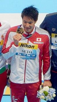 Daiya Seto 2015.JPG