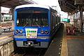 Daiyuzan line 大雄山線 (4524872546).jpg
