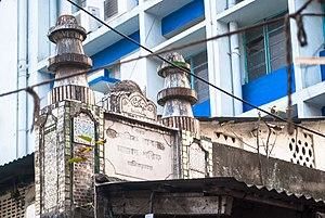 Maniktala - Dargah of Manik Pir