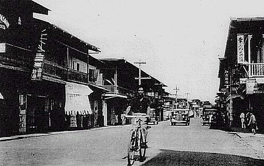 Davao Japantown in 1930s