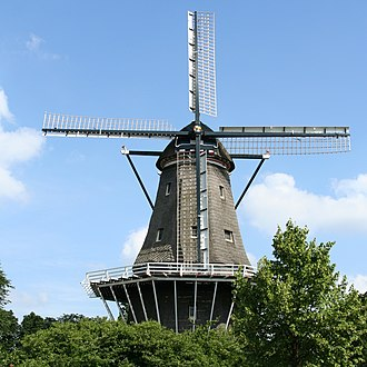 Smock mill - Smock mill in Amsterdam