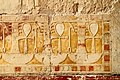 Deir el-Bahari 2016-03-25n.jpg