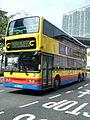 Dennis Trident 12m bus (Citybus E22).jpg