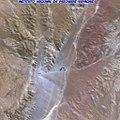 Detalhe da Bahia de Mejillones del Sur, Chile (34783704226).jpg