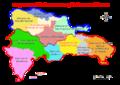 División territorial de las diócesis en República Dominicana.png