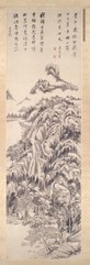 Mt. Qingbian