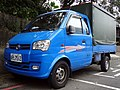 Dongfeng Fuwin APL-7512 20170804a.jpg