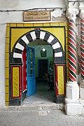 Door in the medina of Tunis 02.jpg