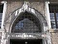 Dorsoduro, 30100 Venezia, Italy - panoramio (380).jpg